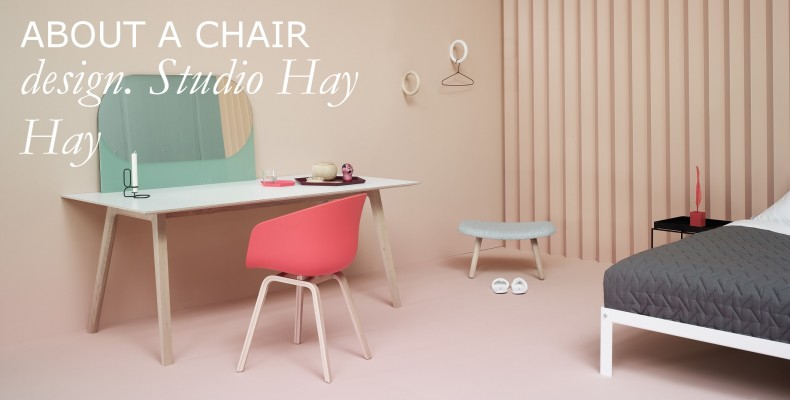 Hay Sillon About a chair